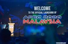 2020年APEC主席国将可持续发展选为讨论的重点