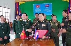 越南得农省军事指挥部同柬埔寨蒙多基里省军事小区评估2019年合作结果