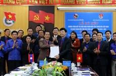 越南清化省团省委与华潘省老挝人民革命青年团加强合作