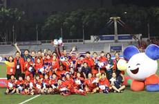 第30届东南亚运动会:越南妇女联合会向摘下金牌的越南女队足发奖金