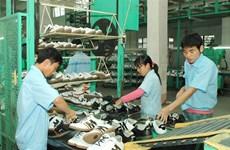 越南对捷克的出口稳步增长