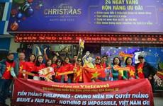 第30届东南亚运动会:越南球迷纷纷赴菲为越南U22男足加油鼓劲