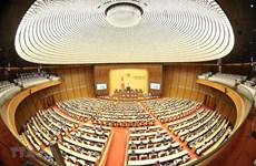 国会颁布有关批准国家边境相关条约的决议