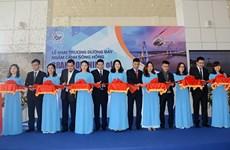 观赏红河美景的航班正式投入运营