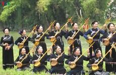 谅山省保护和传承传统民歌