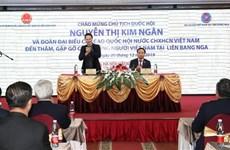 越南国会主席阮氏金银造访旅居俄罗斯越南人