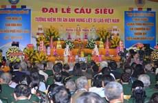 越老英烈缅怀超度法会在老挝举行