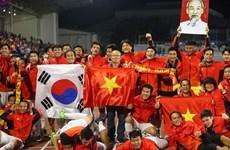 第30届东运会: 顽强精神正是越南体育代表团取得圆满成功的关键所在
