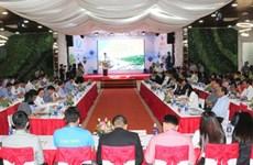 越南金瓯省促进与泰国和柬埔寨的旅游对接