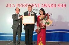 芹苴大学荣获日本国际协力机构主席的名誉奖