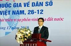 与人口和发展事业同行致力于国家的繁荣