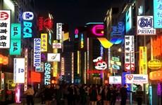 2020年亚洲企业将要面临的危机