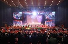 第八届越南青年联合会全国代表大会 国内外1000名青年代表在此欢聚一堂