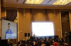 2020年APEC高官会在马来西亚举行