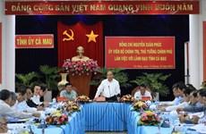 政府总理阮春福: 金瓯省需注重发展高技术企业模式