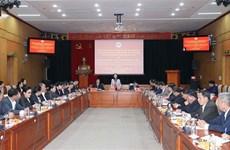 越共中央民运部部长张氏梅会见老挝建国阵线中央委员会代表团