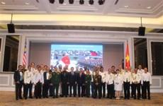 越南人民军建军75周年和越南全民国防日30周年庆典在马来西亚举行