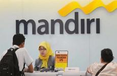 印度尼西亚曼迪利银行希望将其业务扩展到越南等东南亚国家