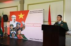 越南人民军建军75周年纪念典礼暨2019年国防白皮书介绍活动在世界多国举行