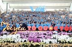 越南青年凝聚力量建设和捍卫祖国