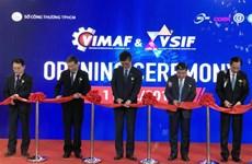 胡志明市辅助工业展览会吸引国内外300家企业参展