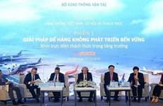 """""""越南航空业:机遇与挑战""""座谈会在河内举行"""