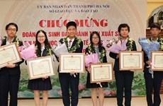 河内市向在2019年度国际青少年科学奥林匹克竞赛取得优异成绩的学生给予表彰