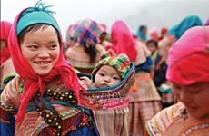 携手改善越南北部山区和西原地区新生儿健康状况