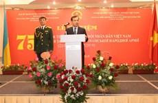 越南人民军建军75周年纪念典礼暨2019年越南国防白皮书公布仪式在乌克兰举行
