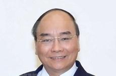 越南政府总理阮春福即将对缅甸进行正式访问