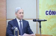 越南2010-2017年阶段GDP规模重新核算结果揭晓