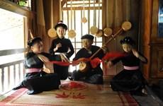越南岱侬傣三族天曲正式被列入人类非物质文化遗产名录