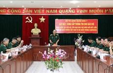 越南和柬埔寨联合举行2019年陆地边界地区搜救演习