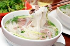 河粉——首都河内的美食精华