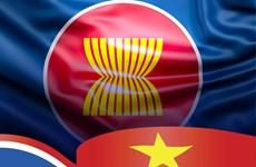 越南对外宣传2020东盟主席年相关信息