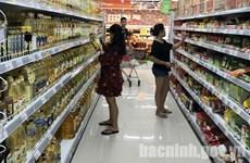 北宁省居民消费价格指数仍在可控制的范围内