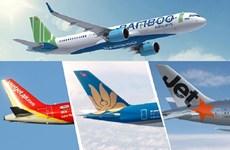 2019年越南各家航空公司旅客运输量达近5500万人次