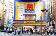 日本知名药妆公司与越南食品加工公司成立联营公司