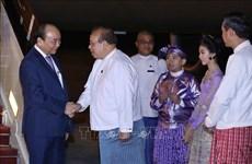 越南政府总理阮春福开始访缅之旅