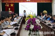 北宁省将举行多项活动 确保劳动者安心过春节