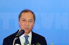 2020年东盟主席国的越南——齐心协力与主动应对