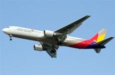 韩亚航空开通直达芽庄航线