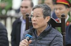 Mobifone收购AVG案:被告阮北山承认受贿300万美元