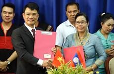 得乐省与老挝阿苏破省加强文化体育交流