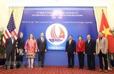 越美两国加强合作  庆祝两国建交25周年