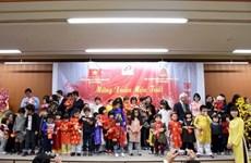 越南春节活动将于2020年首次在日本九州地区举行