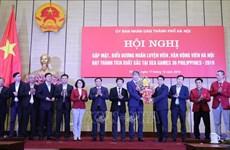 第30届东南亚运动会:河内拨出62.25亿越盾向教练员和运动员颁发奖金