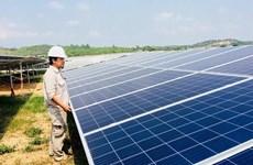 世行协助越南为太阳能竞拍项目动员私人资本参与基建