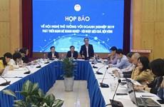 2019年政府总理与企业会议将吸引约1000名代表与会
