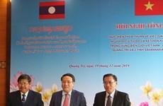 越南广治省与老挝二省合作做好边境地区自由移民管理工作